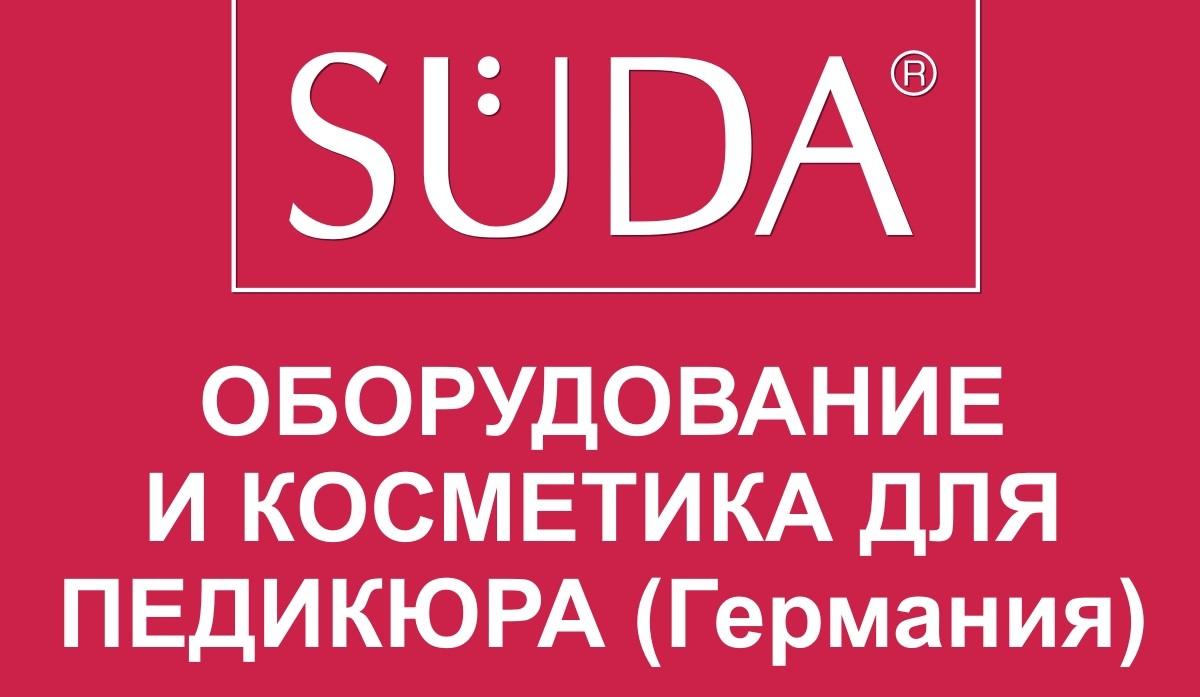 suda (1)
